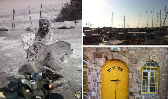 Фотография:  в стиле , Декор интерьера, Израиль, Мебель и свет, Блошиный рынок, Тель-Авив – фото на INMYROOM