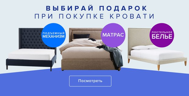 Фотография:  в стиле , Карта покупок – фото на InMyRoom.ru