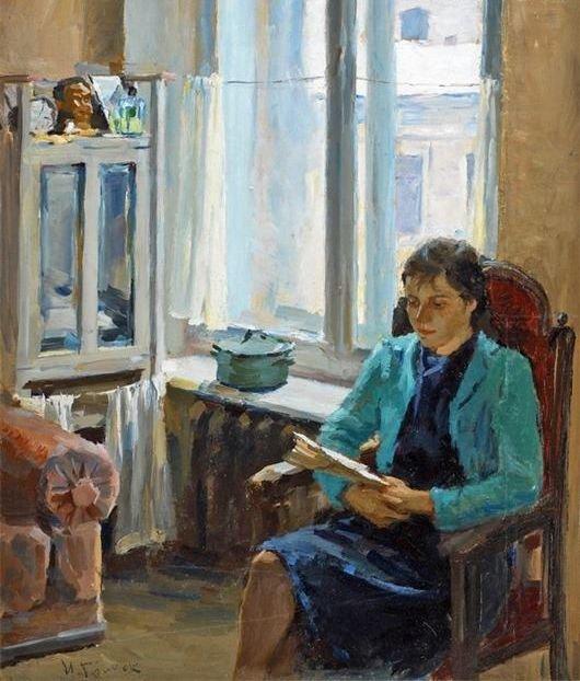 Гринюк Иван Александрович (Россия, 1915–1995) «Читающая женщина»