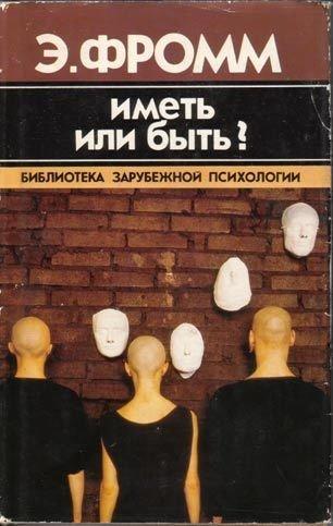 Фотография:  в стиле , Читать, смотреть, слушать – фото на INMYROOM