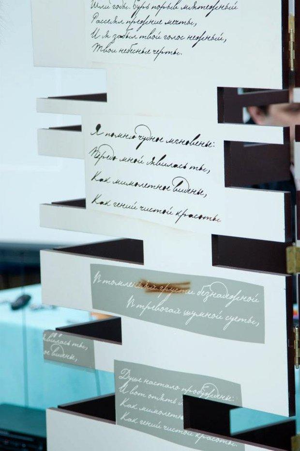 Фотография: Прочее в стиле , Индустрия, События, Илья Хомяков, Наталья Гусева, Екатерина Блохина – фото на INMYROOM