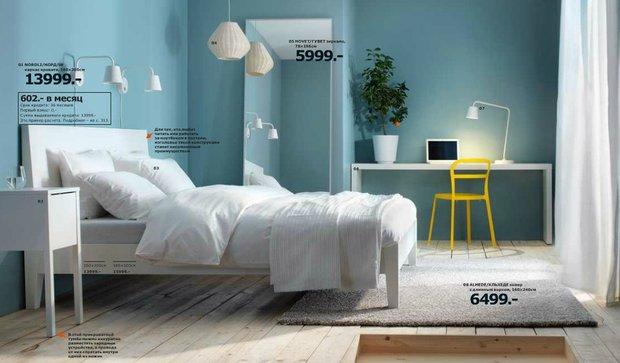 Фотография: Прочее в стиле , Индустрия, Новости, IKEA – фото на INMYROOM