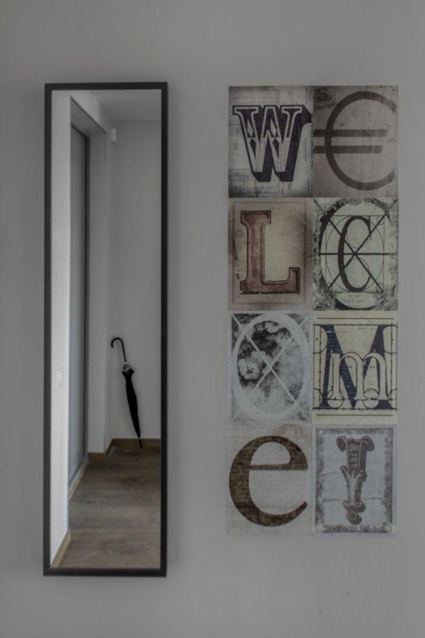 Дизайн: Виктория Смирнова
