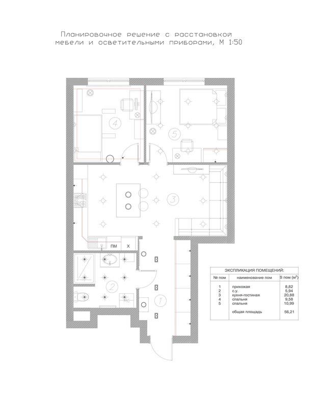 Фотография: Спальня в стиле Лофт, Минимализм, Квартира, Проект недели – фото на INMYROOM