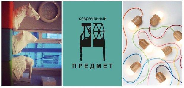 Фотография: Прочее в стиле , Индустрия, Новости, Ольга Косырева – фото на InMyRoom.ru