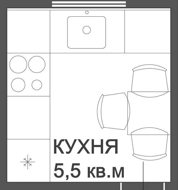 Фотография:  в стиле , Кухня и столовая, Малогабаритная квартира, Советы, Перепланировка, Диана Мальцева, идеи обустройства узкой кухни, планировка узкой кухни в хрущевке, дом серии I-515/5, I-515/5 – фото на InMyRoom.ru