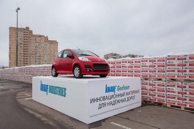 Фотография: Прихожая в стиле Скандинавский, Индустрия, События, Knauf – фото на InMyRoom.ru