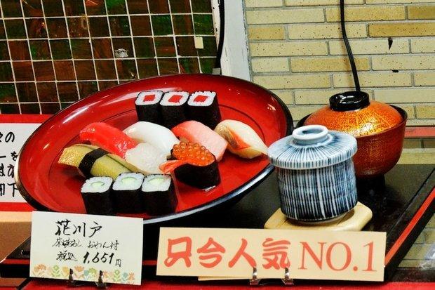 Фотография:  в стиле , Япония, Истории, Истории людей – фото на INMYROOM