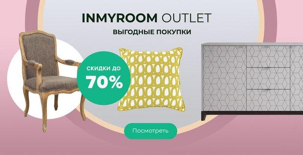 Фотография:  в стиле , Карта покупок, акции – фото на INMYROOM