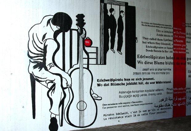 Фотография: Прочее в стиле , Германия, Дома и квартиры, Городские места, Маркет, Роспись, Граффити, Стрит-арт – фото на INMYROOM