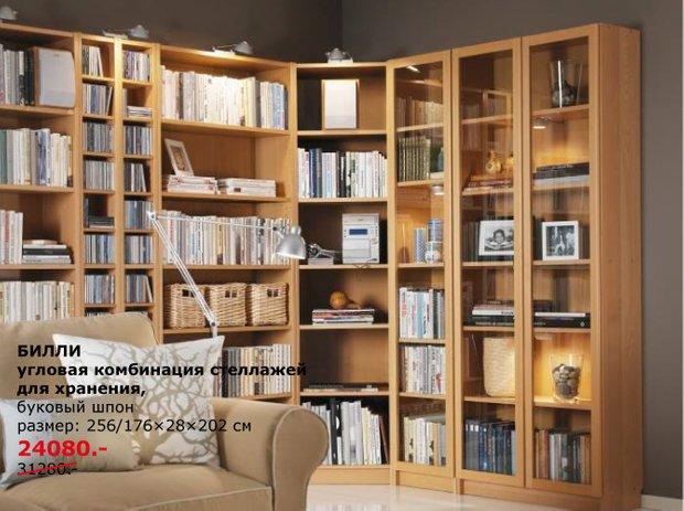 Фотография: Прочее в стиле , Декор интерьера, Мебель и свет, Индустрия, События, IKEA, Посуда, Маркет, Кресло, Мягкая мебель, Диван, Ковер, Ваза, Стулья – фото на INMYROOM