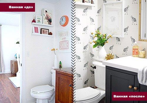 Фотография: Кухня и столовая в стиле Лофт, Ванная, Классический, Современный, Декор интерьера, Квартира, Декор, Переделка, Ремонт на практике – фото на InMyRoom.ru