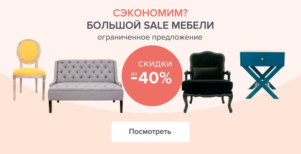 Фотография:  в стиле ,  – фото на InMyRoom.ru