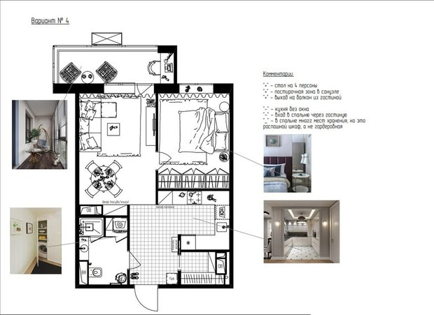 Фотография:  в стиле , Квартира, Перепланировка, 2 комнаты, 40-60 метров, Наталья Мукасьян – фото на INMYROOM