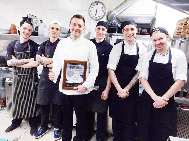 Шеф-повар и команда ресторана скандинавской кухни Bjorn