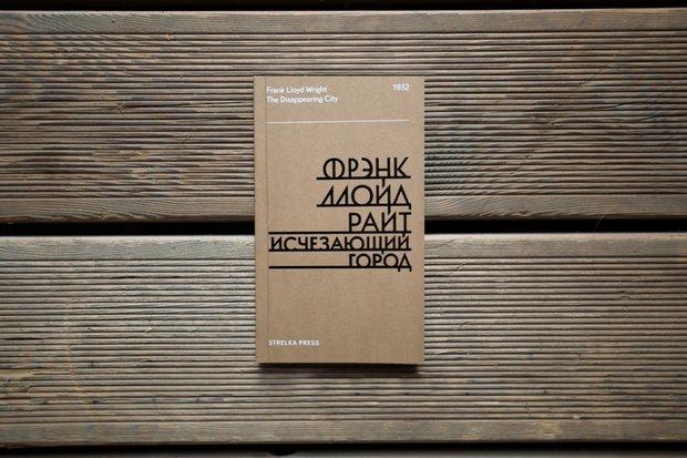 Фотография:  в стиле , Гид – фото на InMyRoom.ru