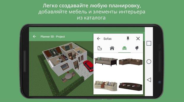 Фотография: Планировки в стиле , Советы, Гид, мобильные приложения для дизайна интерьера, Точка банк, приложения для дизайна, мобильные приложения – фото на INMYROOM