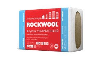 Фотография:  в стиле , Малогабаритная квартира, Советы, Ремонт на практике, Никита Зуб, 1 комната, звукоизоляция и шумоизоляция – фото на InMyRoom.ru