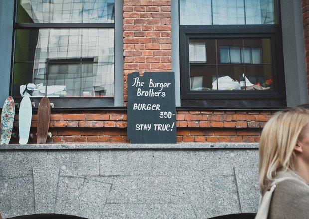 Фотография:  в стиле , Обзоры, Интересное место, Stay Hungry, гастрономические мероприятия, Stay Hungry Backyard – фото на INMYROOM