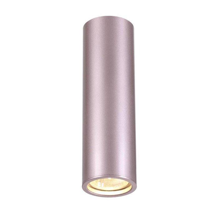 Подвесной светильник Vincere розового цвета