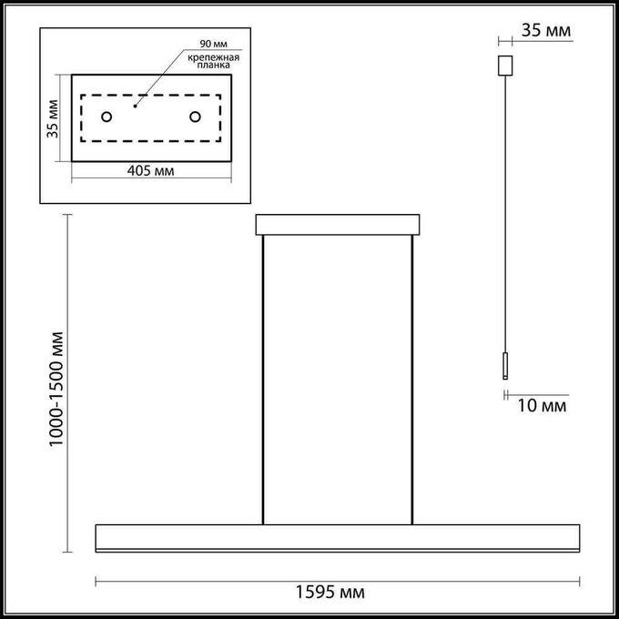 Подвесной светодиодный светильник Stravi