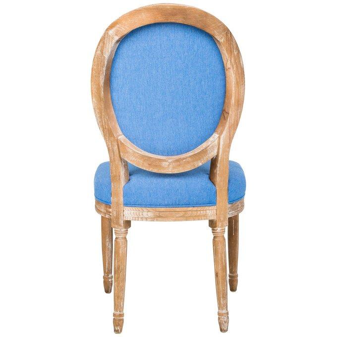 Стул Шарльер с сиденьем и спинкой синего цвета