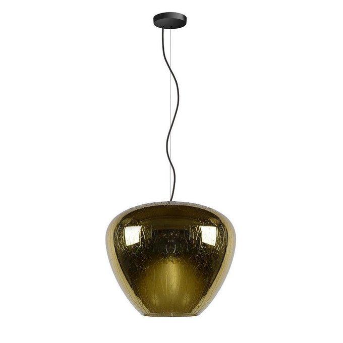 Подвесной светильник Soufian с плафоном из стекла