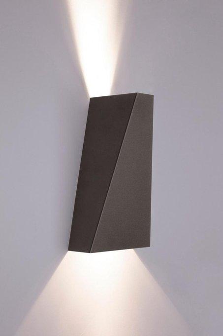 Настенный светильник Narwik черного цвета