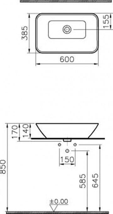 Раковина накладная прямоугольная VitrA Geo 60см