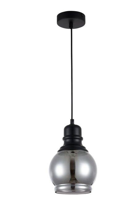 Подвесной светильник Danas дымчатого цвета