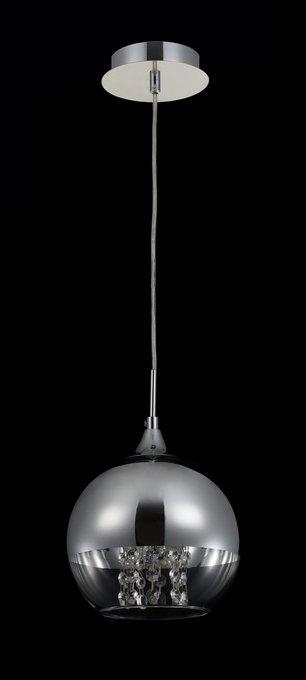 Подвесной светильник Fermi с плафоном из металла и стекла