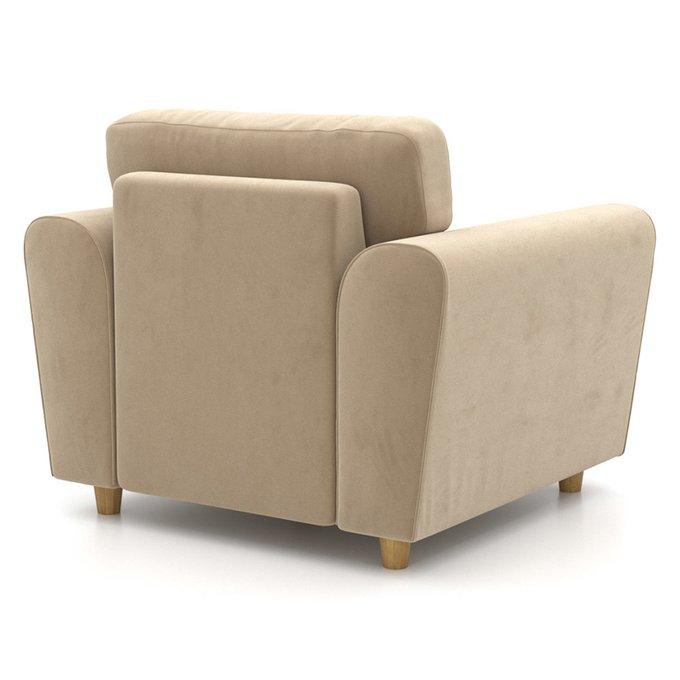 Кресло Arden бежевое