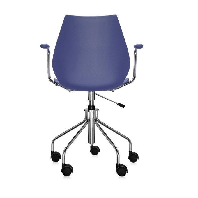Офисный стул Maui синего цвета