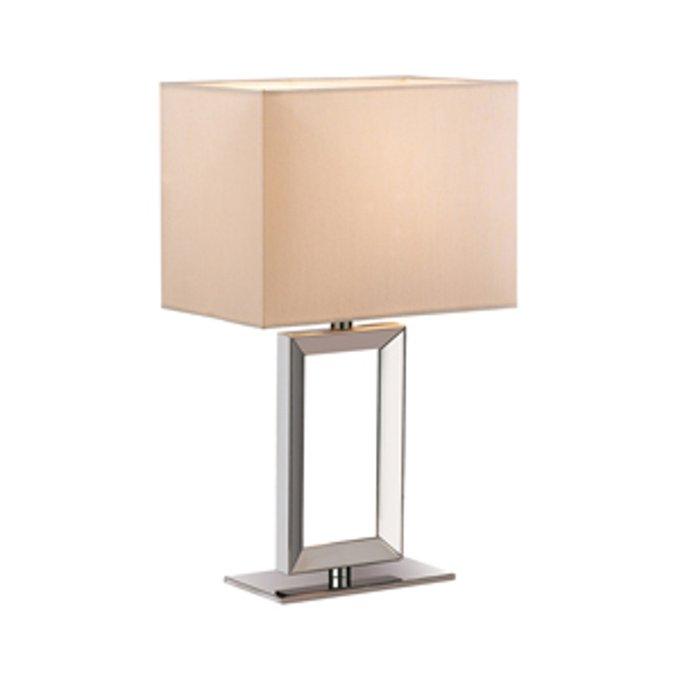 Настольная лампа декоративная Atolo