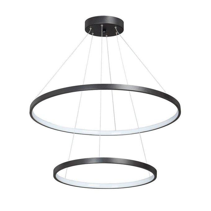 Подвесной светодиодный светильник из металла и пластика