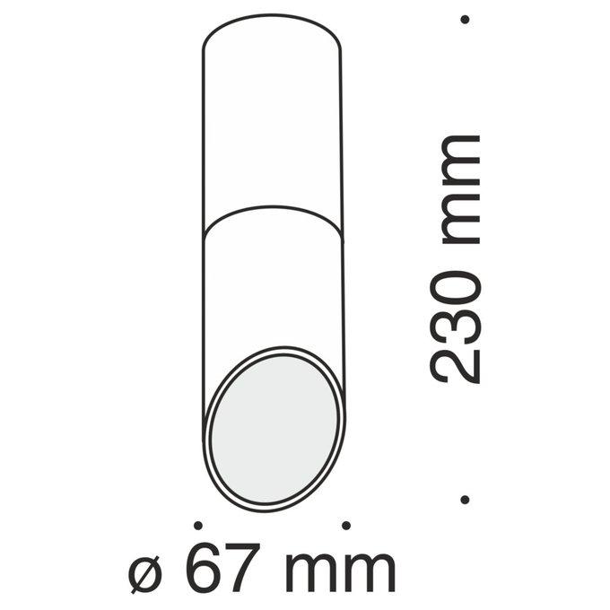 Потолочный светильник Lipari белого цвета
