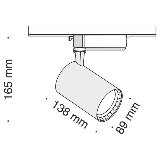 Трековый светодиодный светильник Track