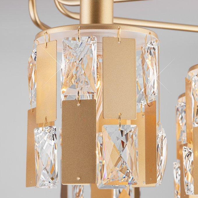 Потолочная люстра Scoppio цвета перламутровое золото