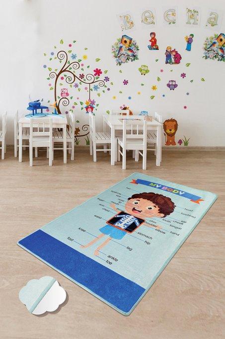 Ковер для детской голубого цвета 140x190