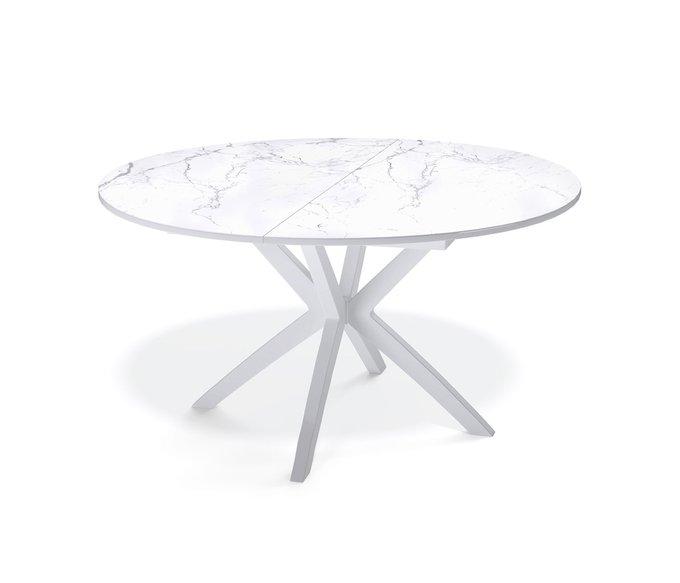 Стол обеденный Asio раскладной белого цвета