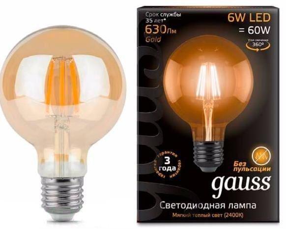 Лампочка Filament c цоколем E27