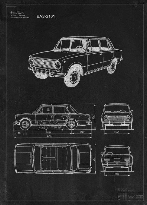 """Картина """"ВАЗ 2101, для выпуска 1970г """""""