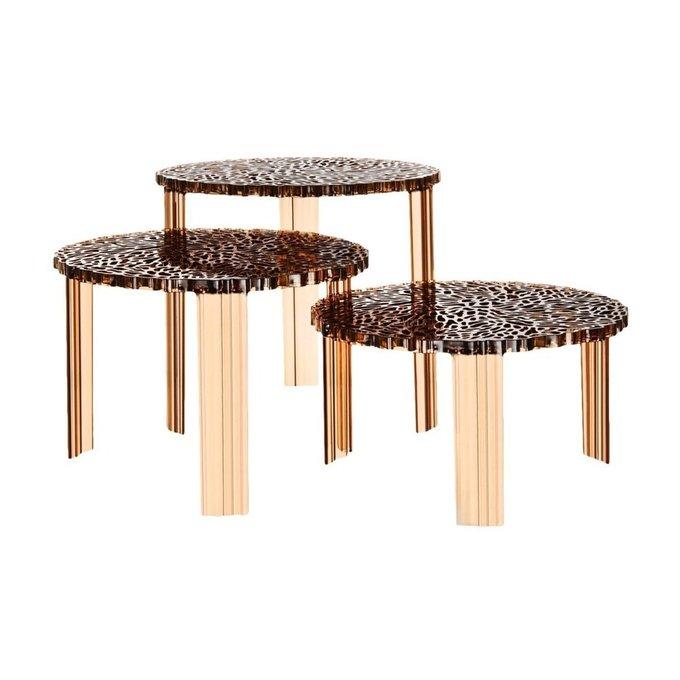 Журнальный столик T-Table янтарного цвета малый