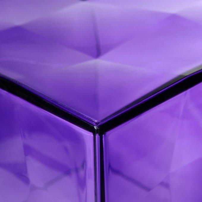 Журнальный стол Optic фиолетового цвета