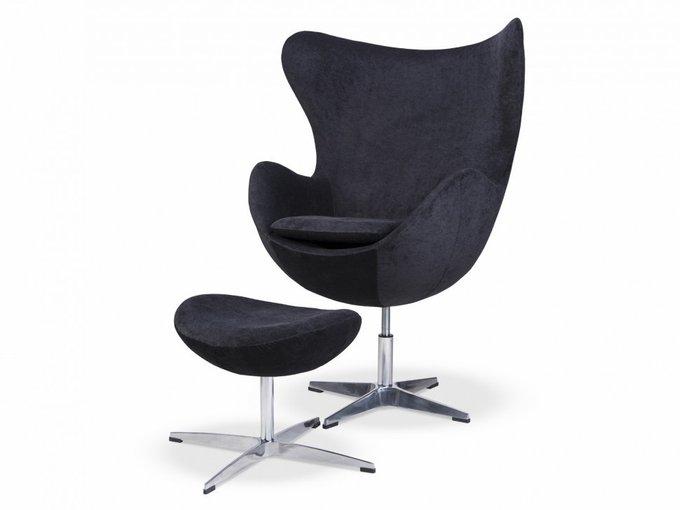 Кресло Egg Chair черного цвета