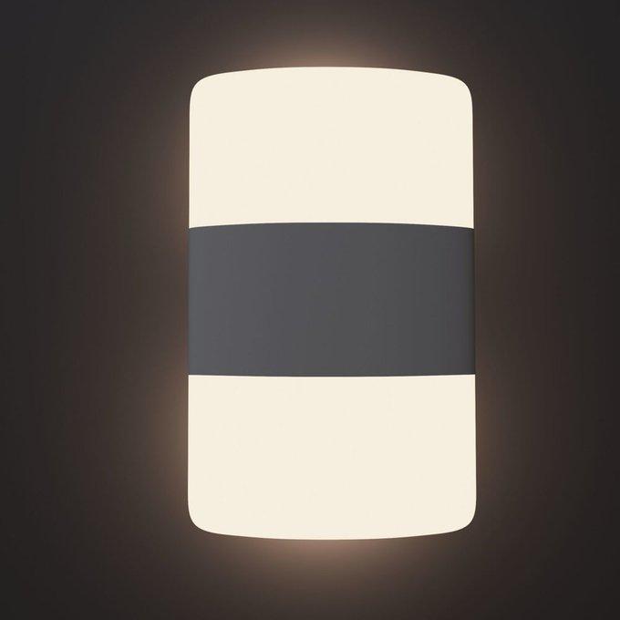 Уличный настенный светильник Via del Corso серого цвета