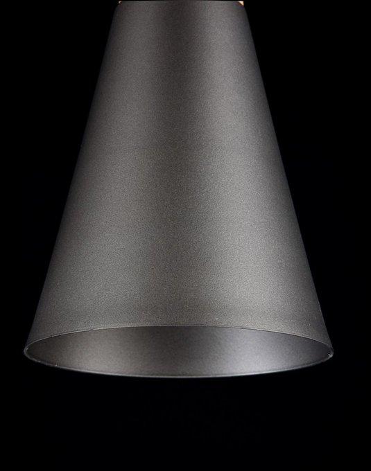 Подвесной светильник Bicones с плафоном серого цвета