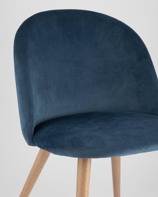 Стул Лион синего цвета цвета