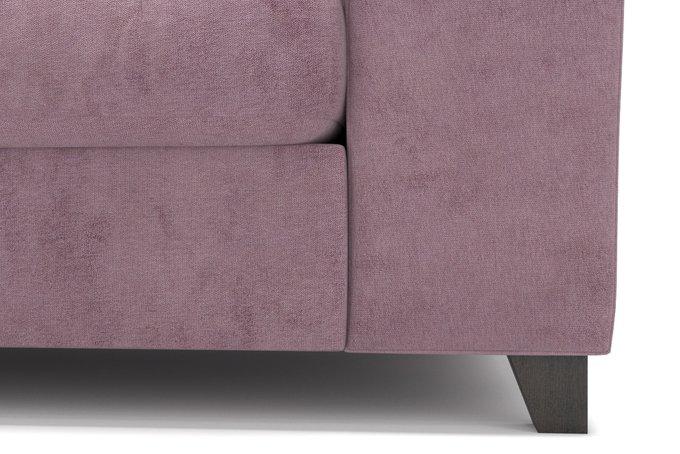 Диван Vittorio MT двухместный светло-фиолетовый