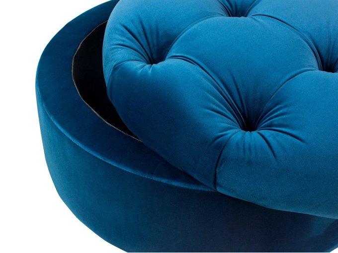 Пуф Meggi синего цвета